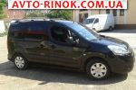 2008 Citroen Berlingo