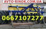 Авторынок | Продажа  Трактор МТЗ Дископлуг-лущильник АГД-2.5 навесной и АГД-2.5Н пр