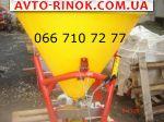 2015 Трактор МТЗ Подвесной разбрасыватель удобрений МВУ-0.5