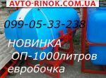 Трактор МТЗ Опрыскиватель ОП (600,800,1000) штанговый распродажа