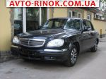 Авторынок | Продажа 2007 ГАЗ 31105
