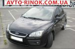 Ford Focus  2006, 182500 грн.