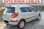 Geely MK  2014, 172600 грн.