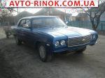 1968 Chevrolet Chevy