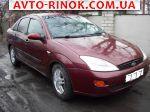 1998 Ford Focus Chia