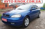 Opel Astra  2008, 172100 грн.