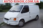 2000 Ford Transit   автобазар