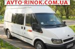 2003 Ford Transit   автобазар