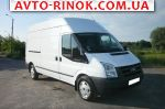 2011 Ford Transit 115T330  автобазар