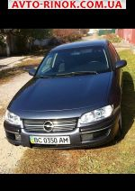 Opel Omega  1995, 89600 грн.