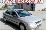 Opel Astra  2006, 111700 грн.