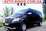 2012 Mercedes Vito 116Long 4X4  автобазар
