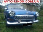 Авторынок | Продажа 1963 ГАЗ 21 родной