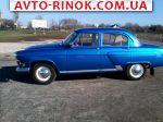 1963 ГАЗ 21 родной