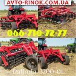 Трактор МТЗ-82 Оригинальная Паллада 3200-01 красная звезда