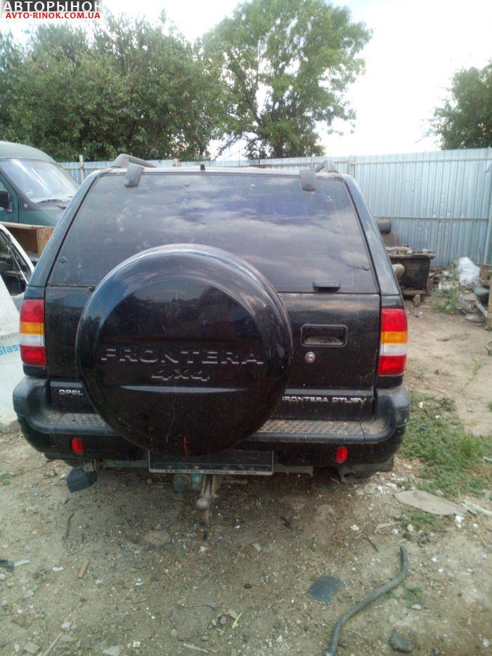 Авторынок | Продажа 2000 Opel Frontera В