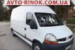 Renault Master  2006, 164500 грн.
