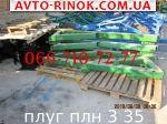 2016 Трактор МТЗ Плуг ПЛН 3-35, Плуги ПЛН 3-35 с углоснимами