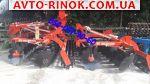Трактор Борона с регулировкой угла Паллада 2400