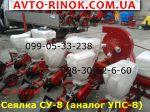 2016 Трактор МТЗ СУ-8 Гибрид КАК Упс-8 Альтернатива сеялки СУ-8, продажа УПС-8.Новая сеялка