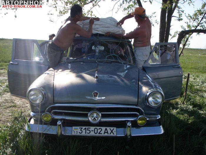 Авторынок | Продажа  ГАЗ 21