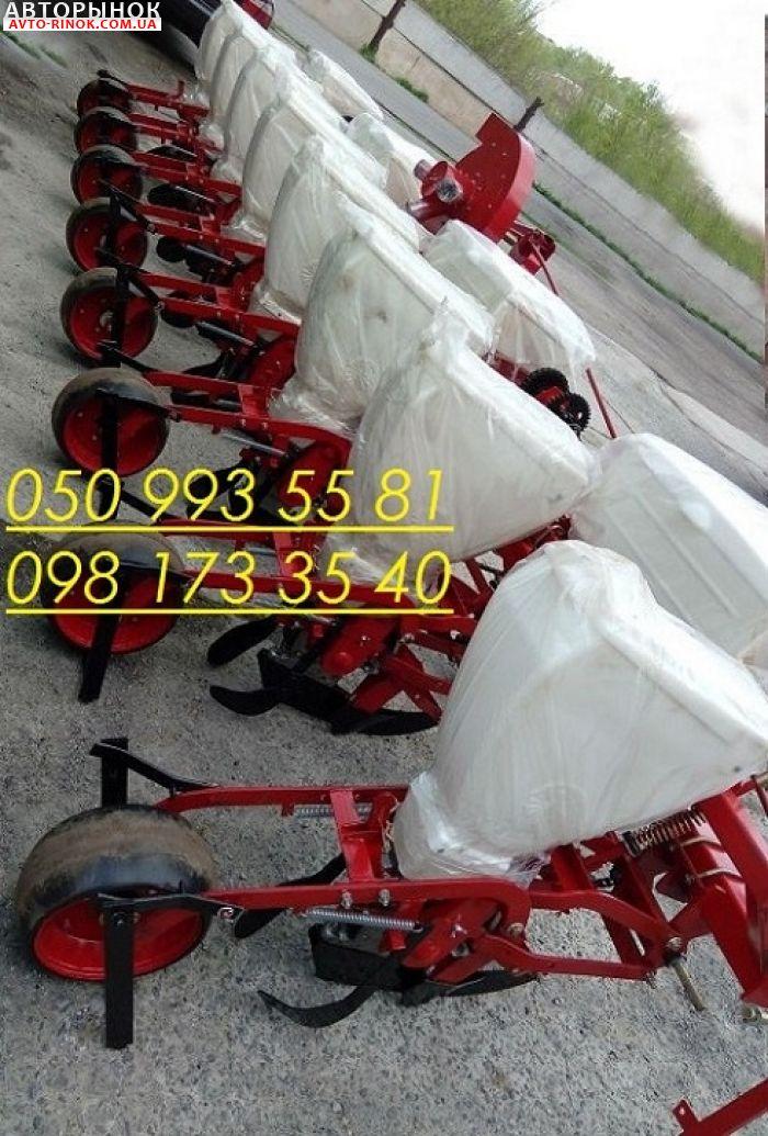 Авторынок   Продажа 2016 Трактор  Сеялка СУПН вентиляторная, с пластиковыми бачками.