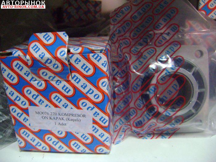 Авторынок | Продажа  Богдан A-092 Передняя крышка компрессора Маро (Турция) к автобу