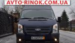 2012 Ford Transit TREND 114 KW  автобазар