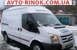 2011 Ford Transit   автобазар