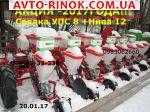 Трактор МТЗ Оптом дешевле сеялка УПС-8 (СУПН)+ НИВА 12М система контроля ВЫСЕВА!!