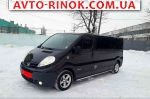 2007 Renault Trafic Long  автобазар