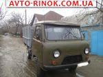1986 УАЗ 3303