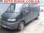 1999 Citroen Jumpy