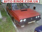 1990 Fiat FSO Polonez Caro 1.5 Classic