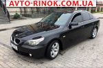 2004 BMW 5 Series   автобазар