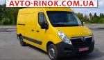 2014 OPEL Movano L2H2  125 л.с.  автобазар