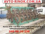 Авторынок | Продажа  Трактор МТЗ-82 Каток КТП-7,8 КШ кольчато-шпоровый б/у КТП-