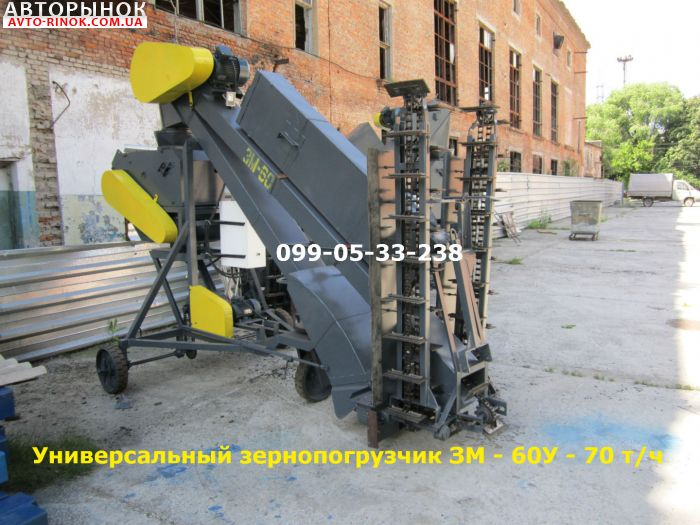 Авторынок | Продажа    Зернометатель ЗМ-60У со скидкой Универсальный зерн