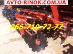 Авторынок | Продажа 2017 Трактор МТЗ Дисковая борона Паллада 2400 с любым диском на выб