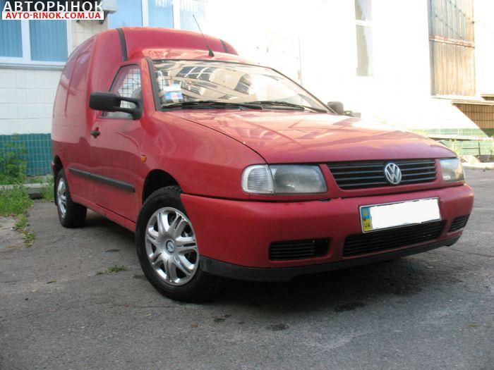Авторынок | Продажа 1997 Volkswagen Caddy