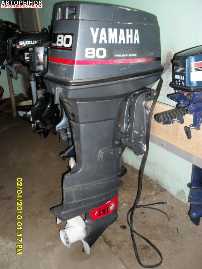 авито саратов водный транспорт лодочные моторы бу ямаха хонда ветерок