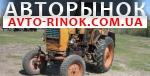 1999 Трактор ЮМЗ-6