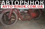 1939 DKW RT