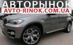 2008 BMW X6 xDrive