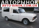 1993 ИЖ 2715