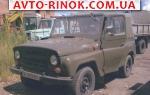 1989 УАЗ 31512 0