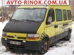 2000 Renault Master